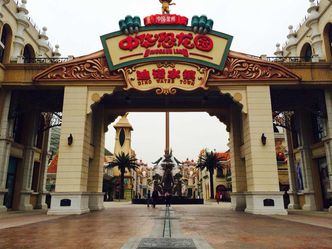 常州恐龙园、歌斐颂巧克力小镇、上海科技馆、